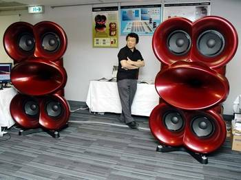 Picture of large Kubotek speakers